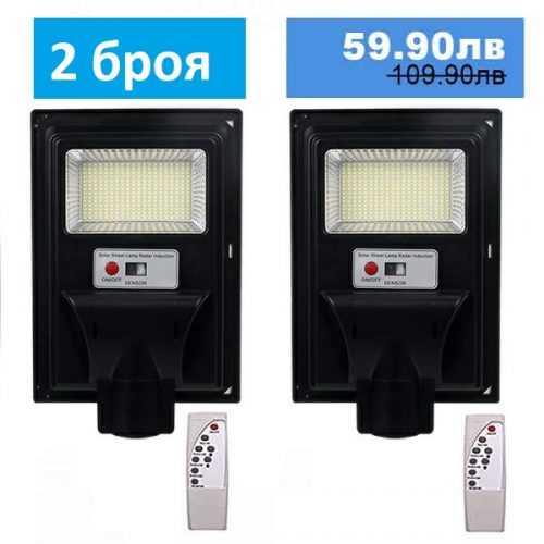 2 Броя Соларна градинска лампа 40W 3