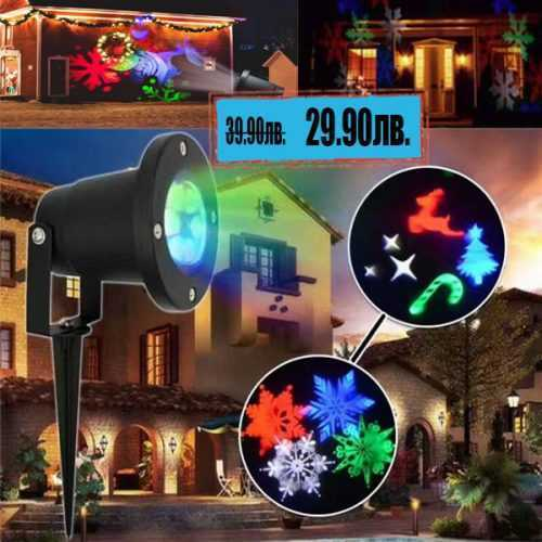 LED прожектор за фасада с 12 броя приставки, в четири цвята 3