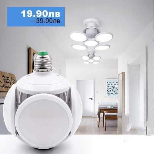 Сгъваема LED лампа с форма на футболна топка 40W 3