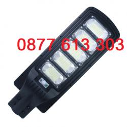 Соларна улична лампа 130/180/240/300/360 вата 6