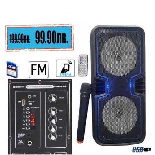 """Караоке Тонколона 2x6.5"""" S-6, 1 безжичен микрофон, Bluetooth, FM радио, micro SD/USB/AUX, Светлинни ефекти, черна 3"""