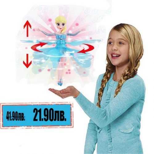 Летяща кукла Елза от Замръзналото Кралство 3