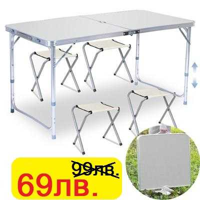 Сгъваема къмпинг маса с 4ри стола 3