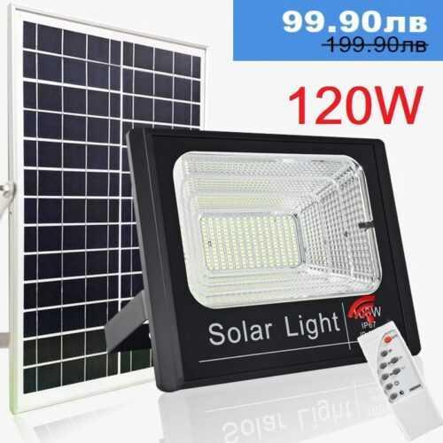 120W Соларна LED лампа, мощен лед прожектор, лед осветление 2