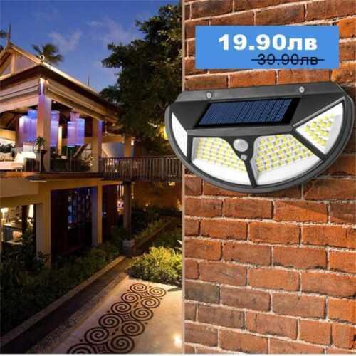 102 LED Соларна лампа 3 странна осветеност 3