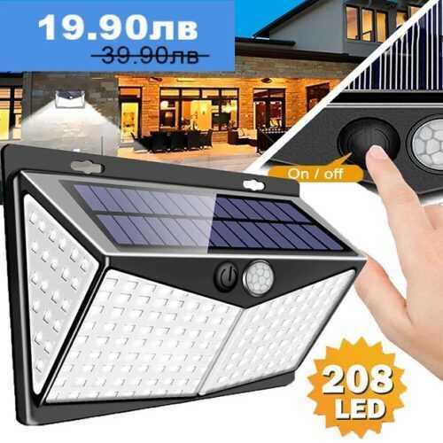Соларна 208 LED водоустойчива градинска лампа 3