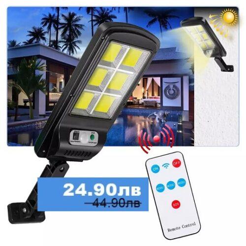 120 COB соларна лампа със стойка и дистанционно 3