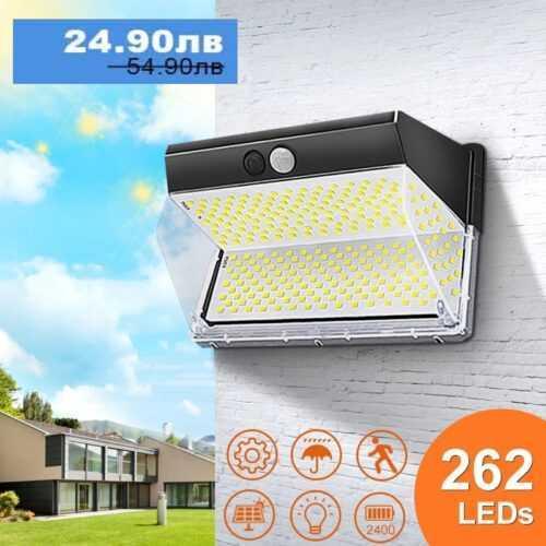 262 LED с PIR сензор за движение Градинска охранителна стенна лампа 3