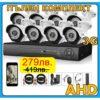 8 AHD камери с DVR пълен комплект за видеонаблюдение 2