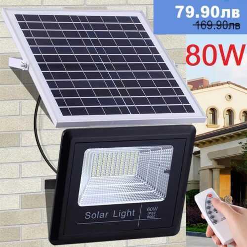 80W Соларна LED лампа, мощен лед прожектор, лед осветление 3