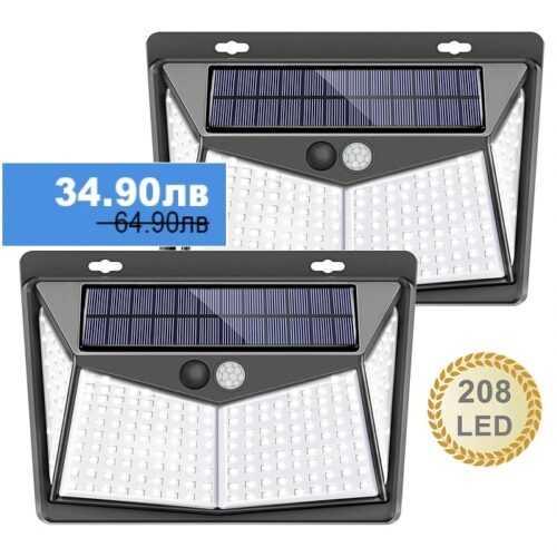 2 броя Соларна 208 LED водоустойчива градинска лампа 3