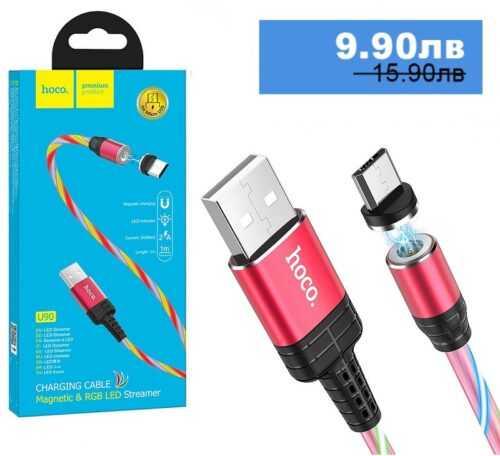 HOCO Магнитен кабел USB за Micro, Type C или Iphone 3