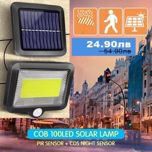 10W Соларен прожектор с отделен панел с 5м кабел !!! 3