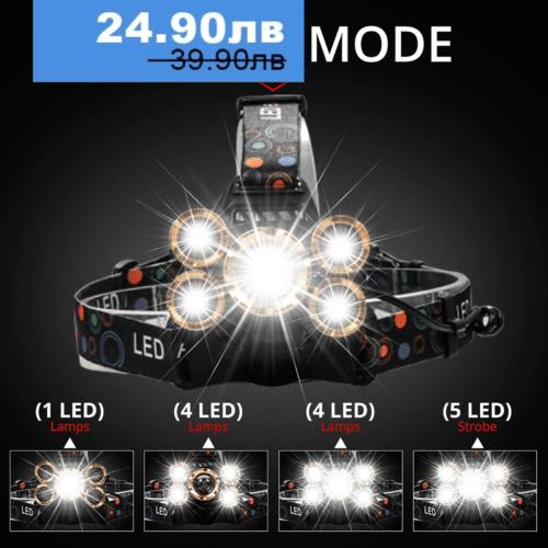Супер мощен челник с 5 LED диода 3
