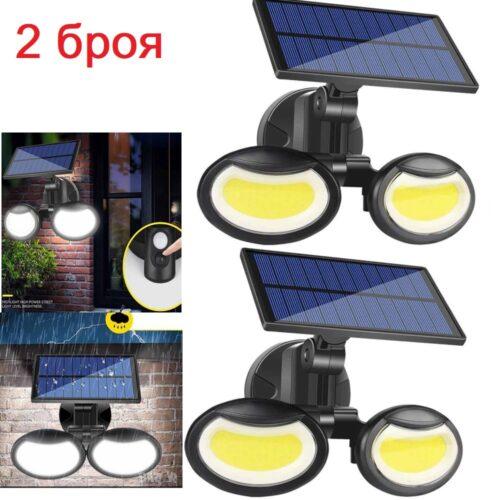 2 броя Соларна LED лампа, 108 диода, COB, 1000lm 3