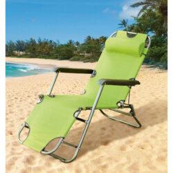 ПРОМО ПАКЕТ 2 бр. Сгъваем шезлонг/функционален стол за плаж, градина, къмпинг, риболов 8