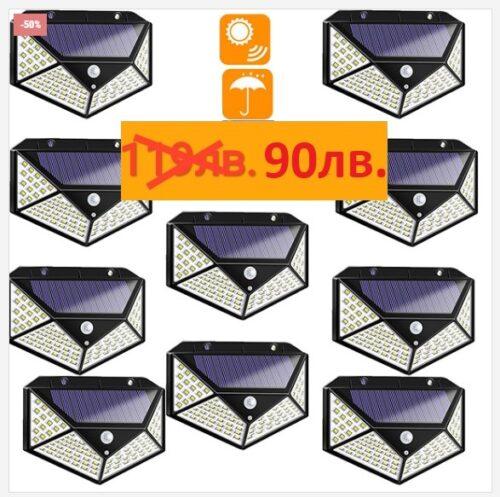 10 броя 100 LED 270 ° Влагоустойчива градинска соларна лампа 3