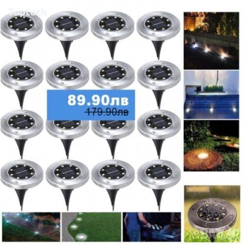 16 броя Градински соларни лампи 3