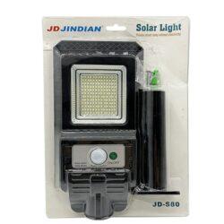2броя Соларна лампа COBRA 400W със стойка 16