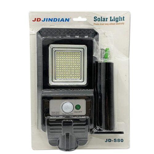 2броя Соларна лампа COBRA 400W със стойка 7