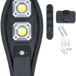 4бр. LED Соларна улична лампа 300W COBRA със сензор 6